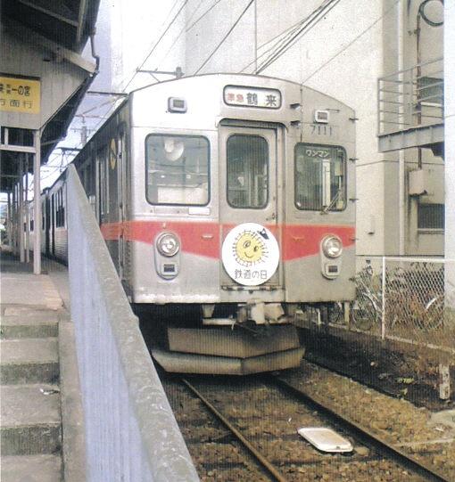 06-10北鉄新西金沢駅.jpg
