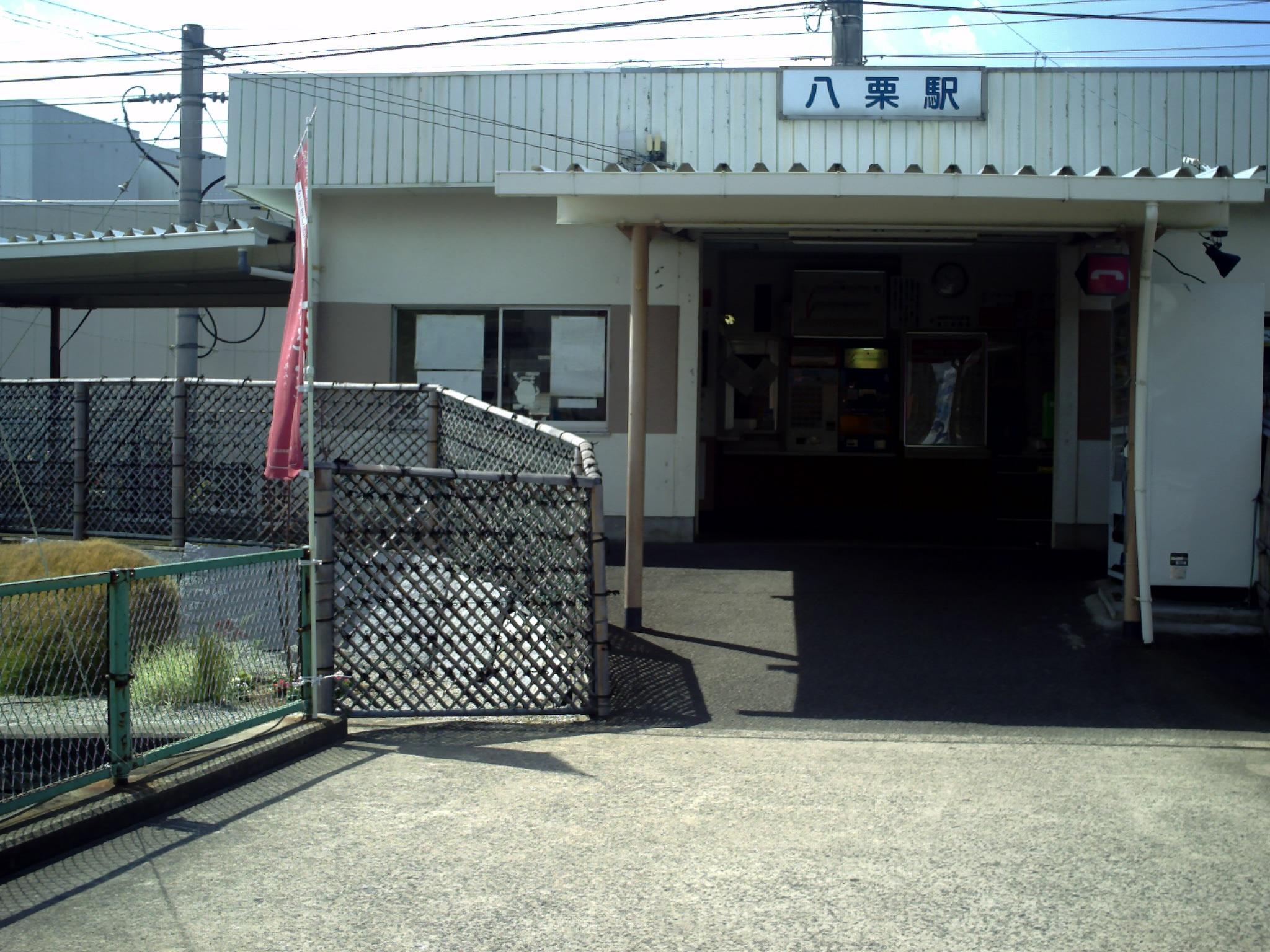 08.7岡山・高松単独行 018.jpg