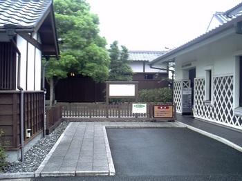 08-8二川宿本陣・多治見夏街 002.jpg