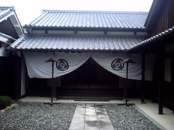 08-8二川宿本陣・多治見夏街 004.jpg