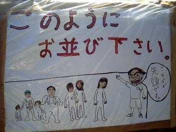 08-8志摩の旅、看板、その他 011.jpg