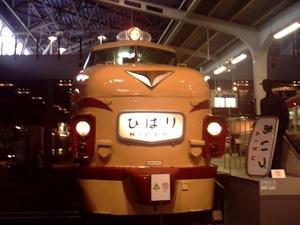 09-6東京~鉄道博物館 002.jpg
