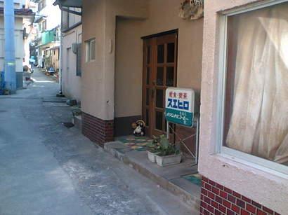 神島の喫茶店.JPG